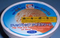 ティップトップアイス
